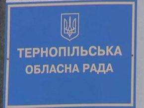 Священники трех церквей освятили Тернопольский облсовет