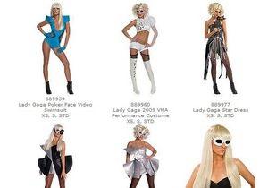 Lady GaGa выставила на продажу свои эпатажные наряды