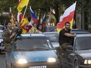 Грузия и Южная Осетия договорились создать горячую линию