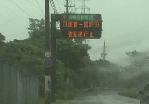 Тайфун Болавен достиг берегов Японии