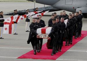 Талибан объявил джихад грузинским солдатам. Семеро погибли при взрыве смертника