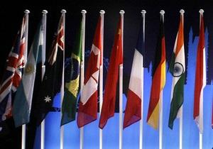 G20 решила выработать меры по укреплению мировой финансовой системы
