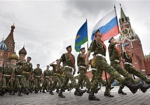 Офицера армии РФ оштрафовали за пропаганду нацистской идеологии