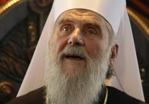 Новый глава Сербской православной церкви высказался за интеграцию Сербии в ЕС