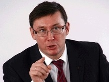 Луценко угрожает УБОПу, если тот будет дублировать уголовный розыск