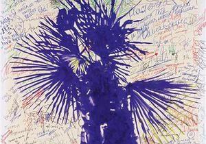 В Лондоне картина украинского художника ушла с молотка почти за $54 тыс