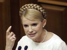 Тимошенко: Ющенко подыграл земельной мафии