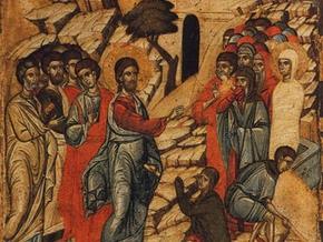Сегодня христиане отмечают Лазареву субботу