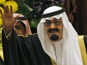 Один из лидеров Аль-Каиды сдался властям Саудовской Аравии