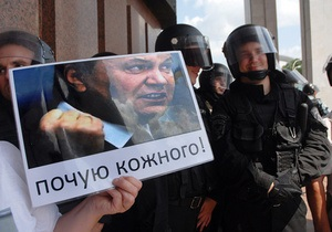 РГ: Язык довел до Киева