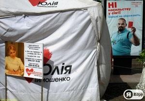 В Одесской области оппозиция заявила о массовых фальсификациях при формировании участковых комиссий