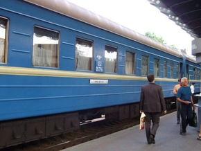 Винский: Цены на железнодорожные билеты повысятся на 20%