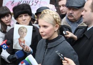 Тимошенко принесла в Генпрокуратуру третье приглашение в Брюссель