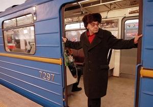 КГГА: Доход от рекламы в метро является незначительным
