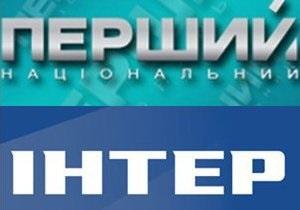 Томенко заявил о незаконном вмешательстве Интера в информационную политику НТКУ