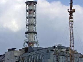 МЧС оценило строительство нового укрытия над 4-м энергоблоком ЧАЭС в $1,6 млрд