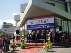 Компания  Родник  приняла участие в выставке  KITEL 2010