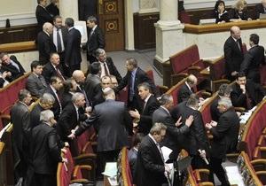 За время шестой сессии Рада приняла 135 законов