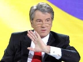 Ющенко заявил, что Украина полностью выполнила обязательства по поставкам газа в 2008 году