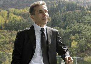 Правительство Грузии вернуло Иванишвили $50 млн