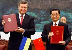 Янукович пообещал Китаю не осуществлять никаких контактов с Тайванем