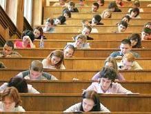 Где и как получить второе высшее образование в Киеве