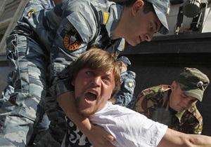Возле Госдумы РФ задержали 50 человек, протестующих против закона о митингах