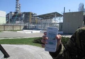 ЧАЭС - Чернобыль - На территории ЧАЭС начался второй подъем восточной части арки