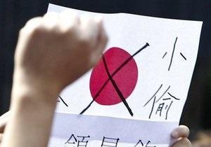 Арест китайского капитана: Пекин пригрозил Токио жесткими мерами