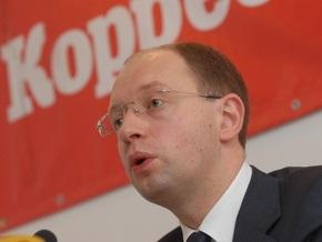 В субботу Яценюк проведет съезд Фронта перемен
