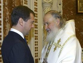 Патриарх Кирилл вручил Медведеву премию за укрепление единства народов