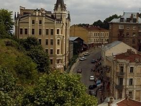 В центре Киева планируют установить часы из цветов