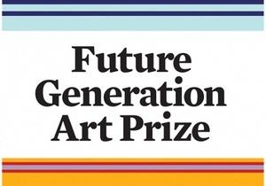 В PinchukArtCentre пройдет выставка номинантов на Future Generation Art Prize