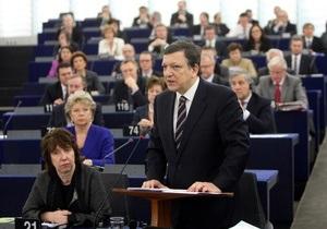 Еврокомиссия заняла 5 млрд евро, чтобы предоставить помощь Ирландии
