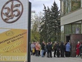 СМИ: Проминвестбанк и Внешэкономбанк подписали соглашение о кредите