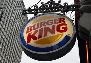 Главный конкурент McDonald s посетовал на запрет рекламы о маке в России - бургер кинг - burger king