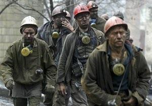 Луганские горняки объявили 72-дневную забастовку