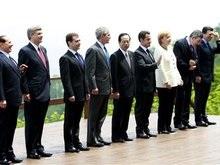В Японии завершился саммит G8