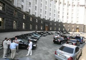 Корреспондент выяснил, на каких машинах ездят высшие чиновники Украины