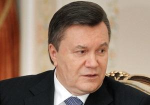 Янукович уверен в проведении Евро-2012: Очень важно, чтобы нас не унижали