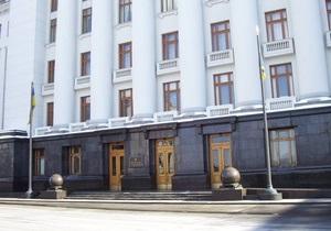 В Администрации Президента приступили к анализу Налогового кодекса