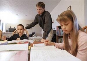 Немецкая семья получила политубежище в США из-за нежелания отправлять детей в школу