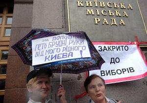 Рада рассмотрит законопроект об объединении должностей мэра Киева и главы КГГА