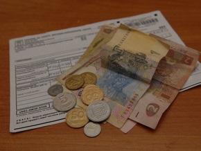 На этой неделе киевляне получат квитанции с новыми коммунальными тарифами