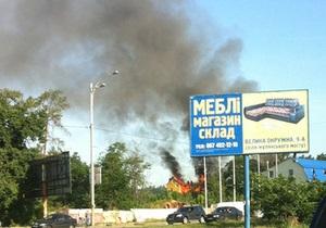 новости Киева - пожар под Киевом - гостиница Верховина - Петропавловская Борщаговка - Пожар под Киевом локализован, 32 человека эвакуированы