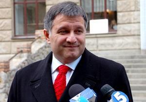 Батьківщина просит Интерпол и руководство Италии освободить Авакова