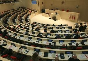 Парламент Грузии утвердил Иванишвили главой нового правительства