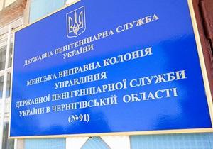 Адвокат не исключает провокаций в колонии в отношении Луценко