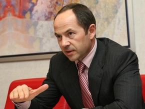 Тигипко: ГТС Украины нужно приватизировать с участием российских и европейских компаний