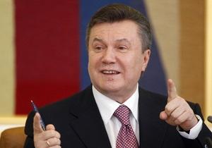 ВН: Янукович запустил админреформу